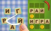'Словесный Соус' - Словесный Соус: захватывающая головоломка с кучей интересных уровней, ожидающих прохождения!