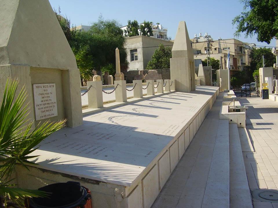 На снимке: братская могила евреев - жертв погрома 1921 года. Фото: д-р Авишай Такер, Wikipedia.org
